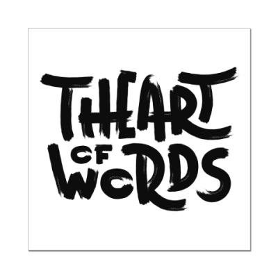 Наклейка (стикер) The Art of Words