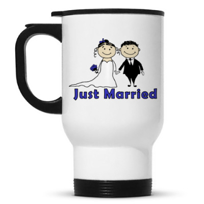Кружка-термос Just married