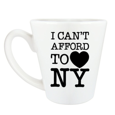 Чашка Латте I can't afford to love NY