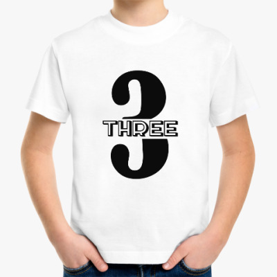 Детская футболка Три (three)