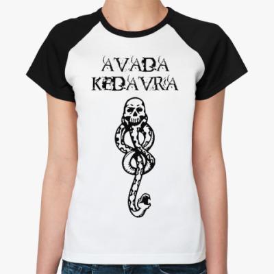Женская футболка реглан  Harry Potter