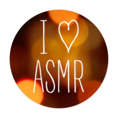 Виниловые наклейки Я люблю ASMR (ночь)