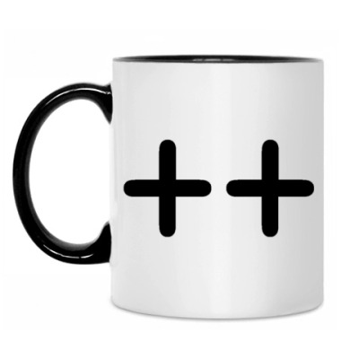 Кружка C++