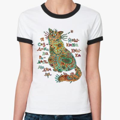 Женская футболка Ringer-T Йошкина кошка