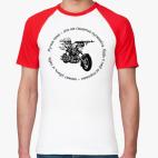 biker & gun