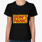 'Don't panic'