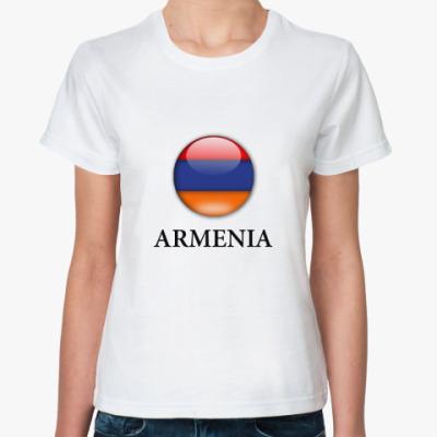 Классическая футболка | Армения (ARMENIA)