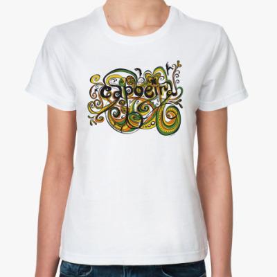 Классическая футболка Capoeira
