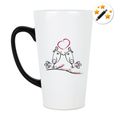 Кружка-хамелеон С Днем Святого Валентина