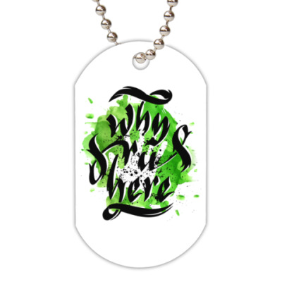 Жетон dog-tag Why Are You Here