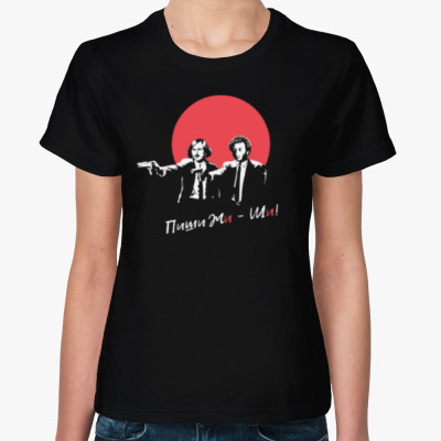 Женская футболка Пушкин, Гоголь и жи-ши