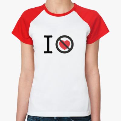 Женская футболка реглан 10 лет без любви