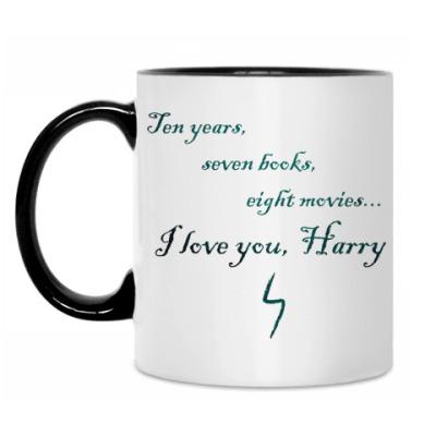 Кружка Harry Potter