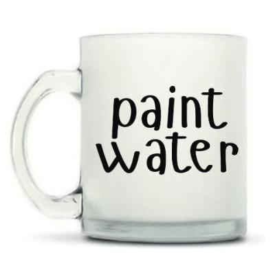Кружка матовая paint water