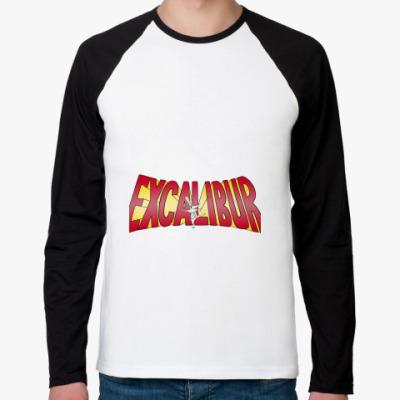 Футболка реглан с длинным рукавом Excalibur (Soul Eater)