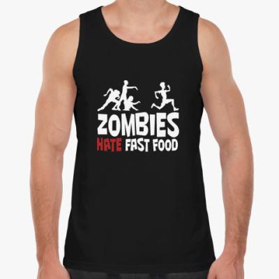 Майка Zombies hate fast food