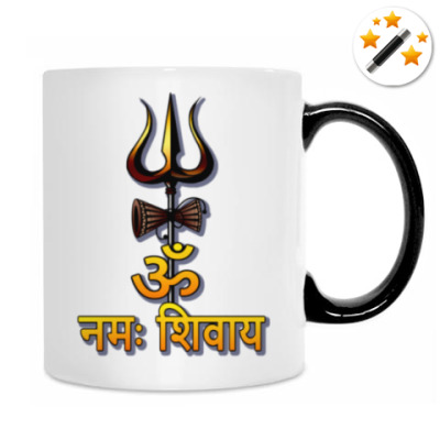 Шива  и его мантра