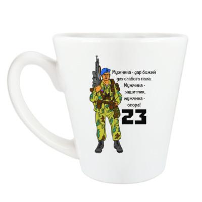 Чашка Латте 23 февраля десант