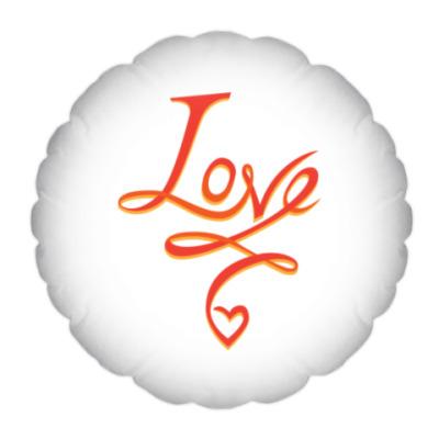 Подушка Love