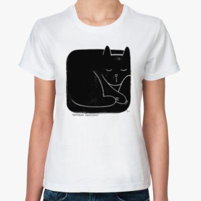 Классическая футболка Черный квадрат
