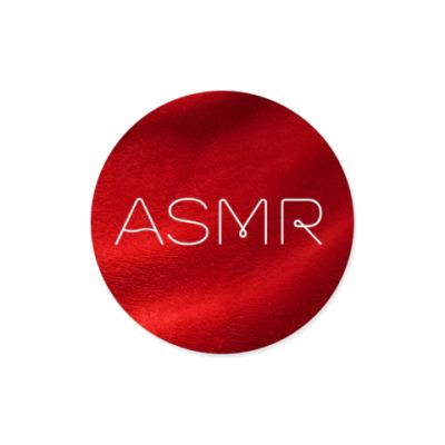 Виниловые наклейки  АСМР на бархате