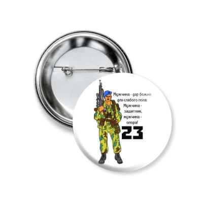 Значок 37мм 23 февраля десант
