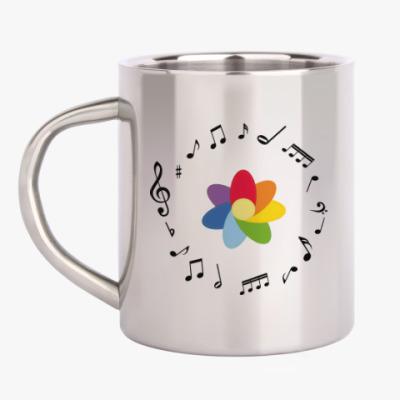 Кружка металлическая Музыка цвета