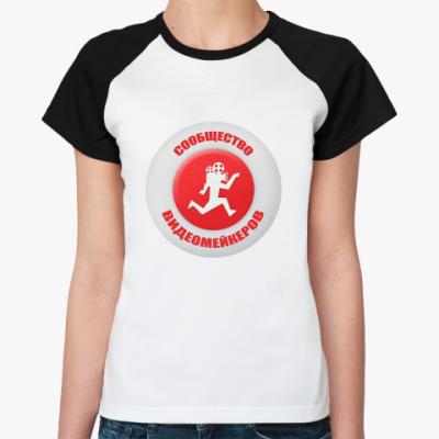 Женская футболка реглан Сообщество Видеомейкеров