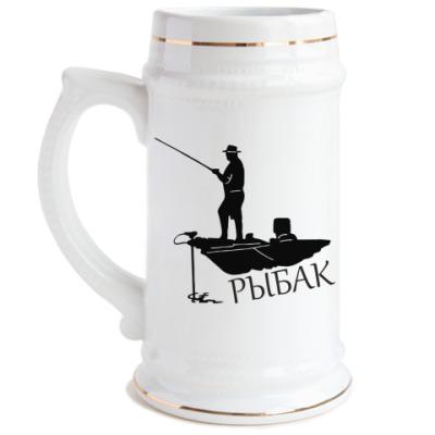 Пивная кружка  Рыбак