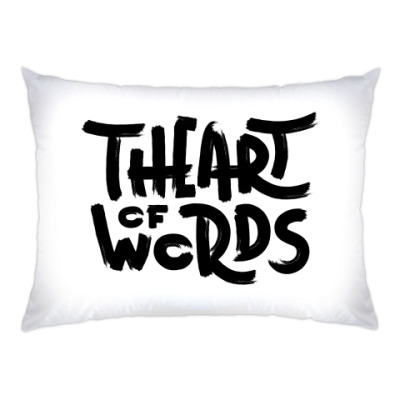 Подушка The Art of Words