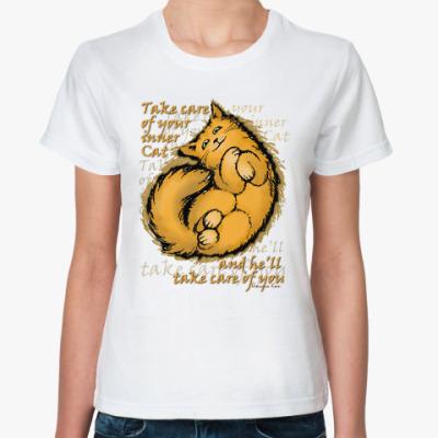 Классическая футболка Береги своего внутреннего Кота