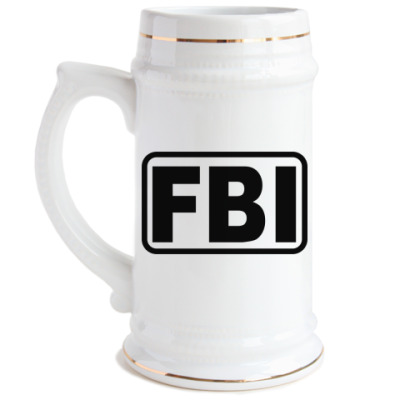 Пивная кружка FBI