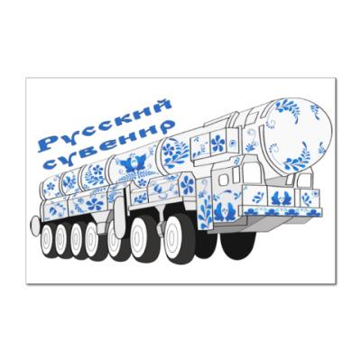 Наклейка (стикер) Русский сувенир