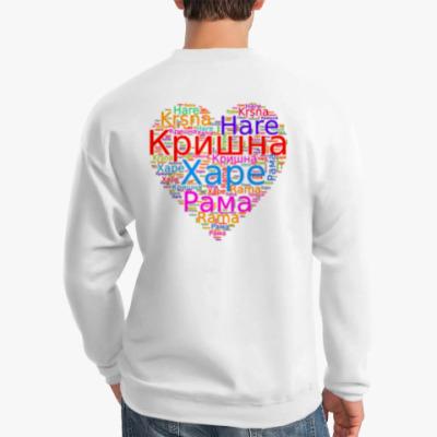 Харе Кришна на русском и транслите