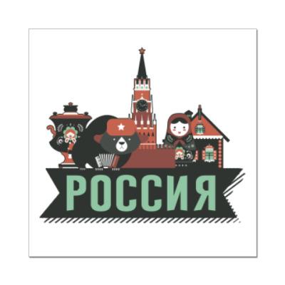 Наклейка (стикер) Россия