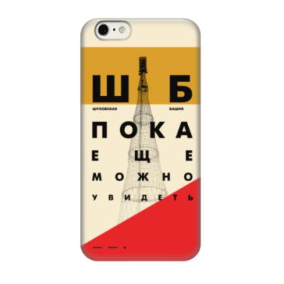 Чехол для iPhone 6/6s Чехол для iPhone 6/6s Save Shukhov Tower!