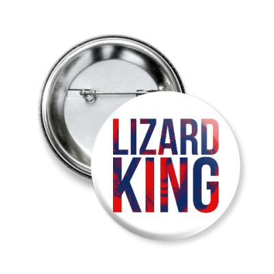 Значок 50мм Lizard King