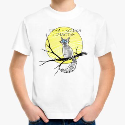 Детская футболка Формула счастья