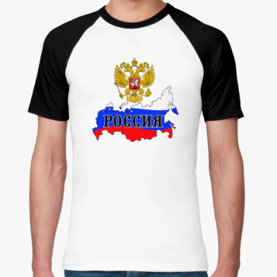 Футболка реглан Россия
