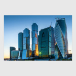 Деловой центр Москва-Сити на закате
