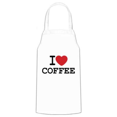 Фартук I Love Coffee