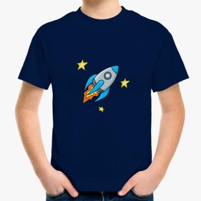 Детская футболка Для юного космонавта