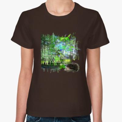 Женская футболка Ежик. Мимими. Дорога. Деревья. Роща. Небо.