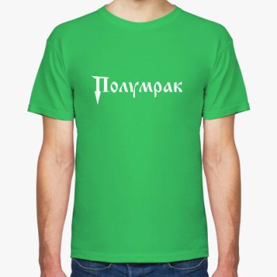 Футболка Мужская футболка Fruit of the Loom, зеленая
