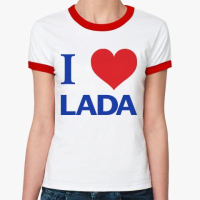 Женская футболка Ringer-T I love LADA
