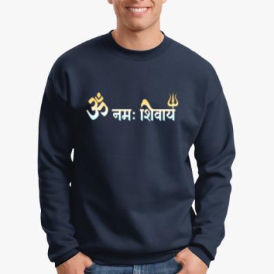 Свитшот Om namah Shivaya (санскрит)