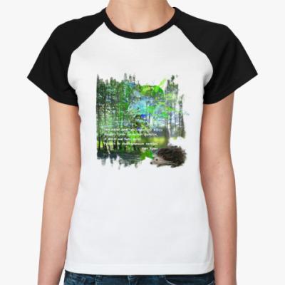 Женская футболка реглан Ежик. Мимими. Дорога. Деревья. Роща. Небо.