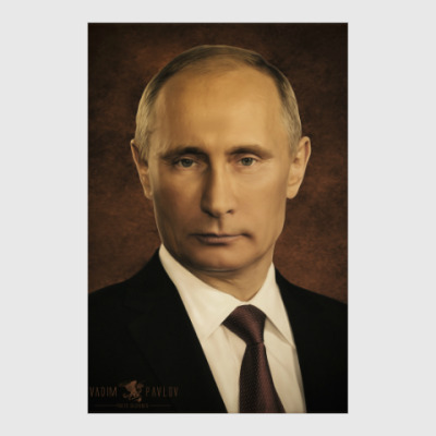 Постер Путин