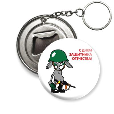 Брелок-открывашка заяц в каске