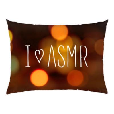 Подушка Я люблю АСМР (ночь)